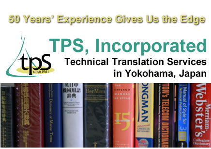 TPS, Incorporated / Technical Translation Services in Yokohama, Japan